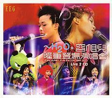 容祖儿 隆重登场演唱会Live2CD(CD)