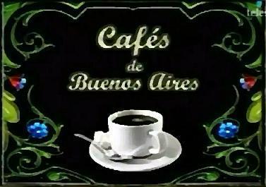 布宜诺斯艾利斯的咖啡馆