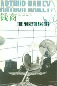 钱商 - kindle178