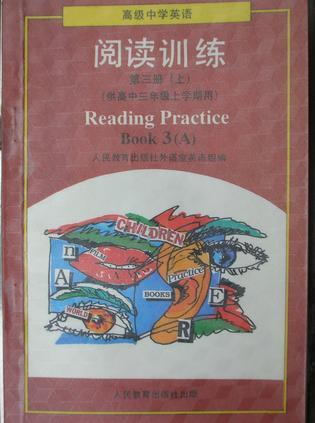 英语阅读训练 第三册(上)