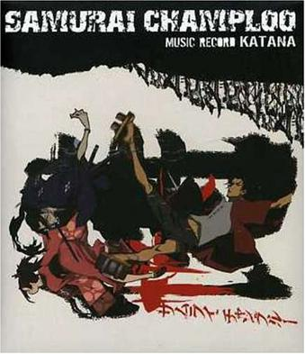 MUSIC RECORDS KATANA