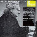 "Beethoven: Variations in C Op120 ""Diabelli Variations"" / Variations (15) and fugue on a theme from ""Prometheus"" for piano in E flat major (""Eroica Variations""), Op. 35"
