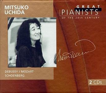 Great Pianists of the 20th Century - Mitsuko Uchida