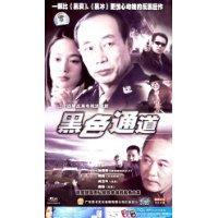 """黑色通道(又名""""西藏警察"""")"""