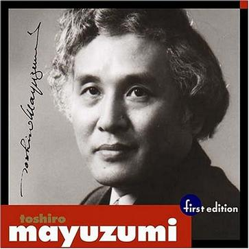 Toshiro Mayuzumi:  Pieces for Prepared Piano and Strings / Samsara, Symphonic Poem / Essay for String Orchestra