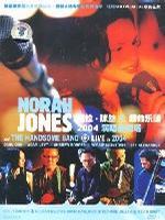 诺拉琼丝&超帅乐团:2004演唱会现场-9)