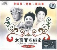女高音歌唱家2