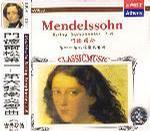 门德尔松:第一---第六弦乐交响曲
