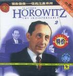 霍洛维兹—世纪之星系列2特价