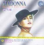 MADONNA GREATEST HITS·VOL.1:麦当娜