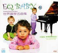 世界钢琴名曲集(4HD