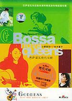小野丽莎:巴萨诺瓦BOSSA NOVA在里约