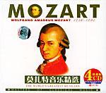 莫扎特音乐精选特惠装送