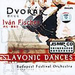 德沃夏克:斯拉夫舞曲 布达佩斯节日乐团