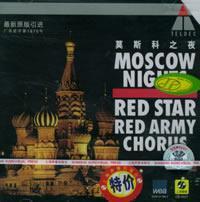 莫斯科之夜