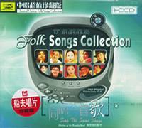 名人同唱一首歌VOL.2(HD