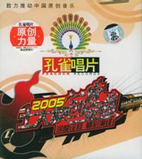 亚洲全原创最新流行混音的士高