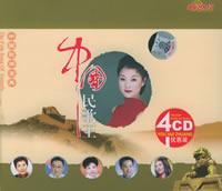 中国民歌王:中国歌曲宝典