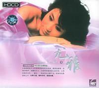 经典回顾系列:怀旧国语老歌精选-尤雅1(HD