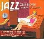 JAZZ ONE MORE THE BEST COLLECTION