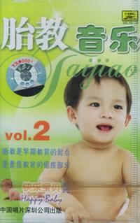 胎教音乐2(磁带)