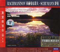 拉赫曼尼诺夫:第二号钢琴协奏曲·舒曼:钢琴协奏曲