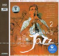 小纳斯音乐风系列:爵士舞曲2-浓Jazz情爵士香