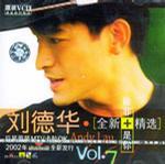 乐坛新偶像MTV卡拉OK生系列:刘德华巨星原装MIV卡拉OK N0.7(VCD)