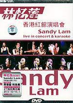 林忆莲香港红馆演唱会(DVD)