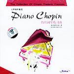 肖邦钢琴练习曲