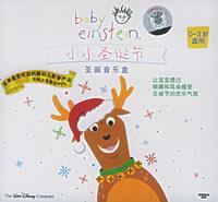 小小圣诞节:圣诞音乐盒(0-3岁适用)(VCD)