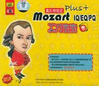 莫扎特效应·天才宝宝