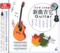 新曲吉它(2VCD)