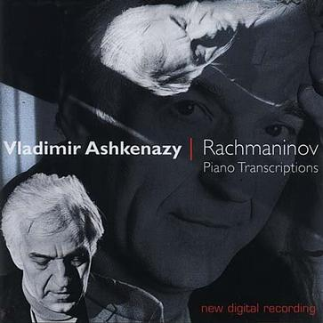 Rachmaninov: Piano Transcriptions