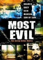 罪犯22级剖析 第一季 Most Evil Season 1