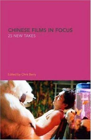 Chinese Films in Focus
