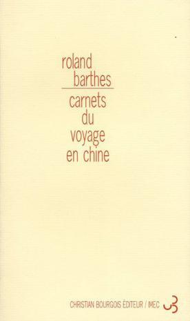 Carnets du voyage en Chine