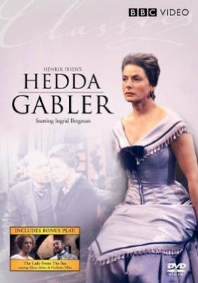 海达·加布勒