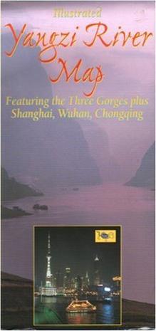 Yangzi River Map