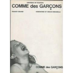 Comme Des Garcons (Universe of Fashion)
