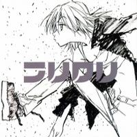FLCL (Furi Kuri) Original Soundtrack 1: Addict