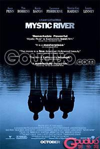神秘悬河MYSTIC RIVER(DVD)