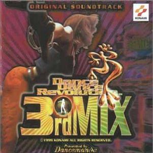 Dance Dance Revolution Third Mix