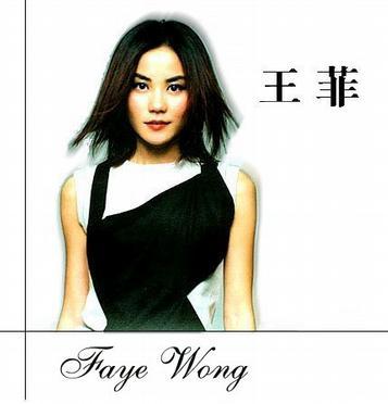 王菲音乐人生-菲常音乐(双CD)