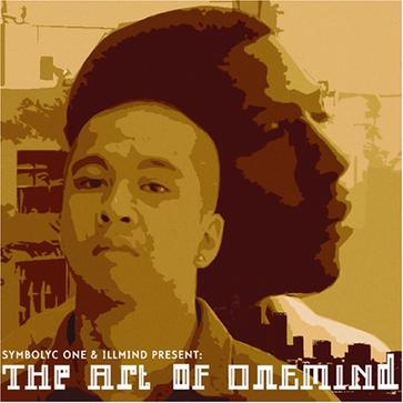 Art of One Mind