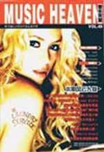 音乐天堂(第49期)CD+VCD