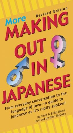 More Making Out in Japanese, Revised Edition (Japanese Edition)