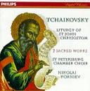 Tchaikovsky: Liturgy of St. John Chrysostom/Sacred Works (7)