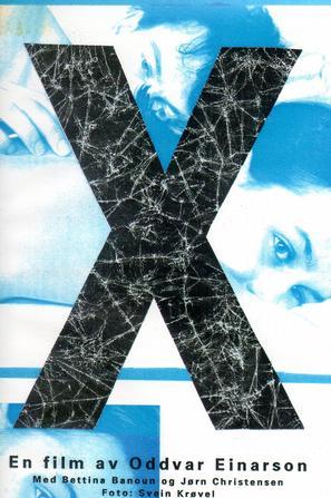 X光男人 X