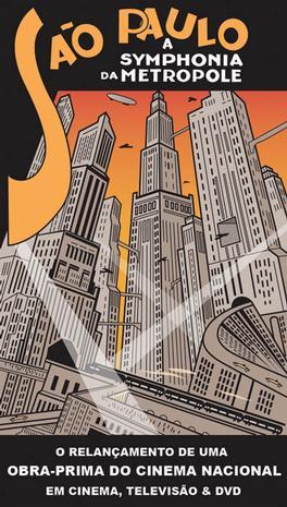 圣保罗:都市交响乐